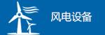 这是乐动体育官网活动乐动体育网站